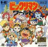 Bikkuriman World (NEC PC Engine HuCard)