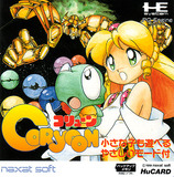 Coryoon (NEC PC Engine HuCard)
