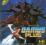 Darius Plus (NEC PC Engine HuCard)