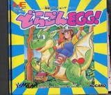 Dragon Egg (NEC PC Engine HuCard)