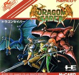 Dragon Saber (NEC PC Engine HuCard)