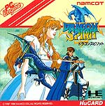 Dragon Spirit (NEC PC Engine HuCard)