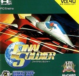 Final Soldier (NEC PC Engine HuCard)