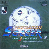Formation Soccer on J League (NEC PC Engine HuCard)