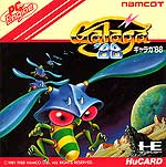 Galaga '88 (NEC PC Engine HuCard)