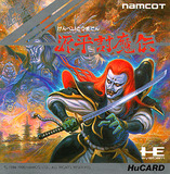Genpei Tomaden (NEC PC Engine HuCard)