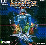 Image Fight (NEC PC Engine HuCard)