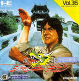 Jackie Chan's Action Kung Fu (NEC PC Engine HuCard)