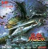 Kyukyoku Tiger (NEC PC Engine HuCard)