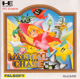 Magical Chase (NEC PC Engine HuCard)
