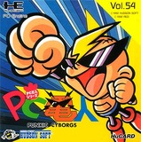 PC Denjin: Punkic Cyborgs (NEC PC Engine HuCard)