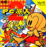 PC Genjin 2: Pithecanthropus Computerurus (NEC PC Engine HuCard)