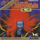 Samurai Ghost (NEC PC Engine HuCard)