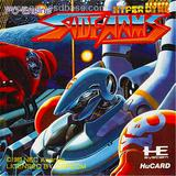 Side Arms (NEC PC Engine HuCard)