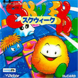 Skweek (NEC PC Engine HuCard)