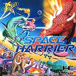 Space Harrier (NEC PC Engine HuCard)