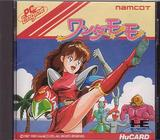 Wonder Momo (NEC PC Engine HuCard)