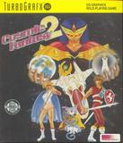 Cosmic Fantasy 2 (NEC TurboGrafx-CD)