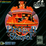 Dragon Slayer: The Legend of Heroes (NEC TurboGrafx-CD)
