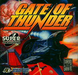 Gate of Thunder (NEC TurboGrafx-CD)