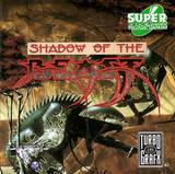 Shadow of the Beast (NEC TurboGrafx-CD)