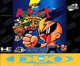 Super Air Zonk (NEC TurboGrafx-CD)