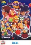Magical Drop 3 (Neo Geo AES (home))