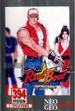 Real Bout Fatal Fury Special (Neo Geo AES (home))