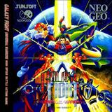 Galaxy Fight (Neo Geo CD)