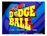Super Dodge Ball (Neo Geo MVS (arcade))