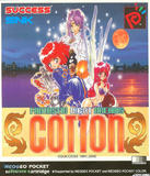 Fantastic Night Dreams Cotton (Neo Geo Pocket Color)
