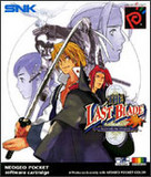 Last Blade, The (Neo Geo Pocket Color)