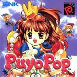 Puyo Pop (Neo Geo Pocket Color)