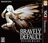 Bravely Default: Flying Fairy (Nintendo 3DS)