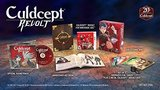 Culdcept Revolt -- Limited Edition (Nintendo 3DS)