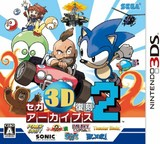 Sega 3D Fukkoku Archives 2 (Nintendo 3DS)