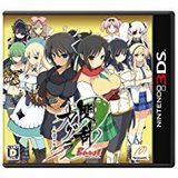 Senran Kagura Burst: Guren no Shoujotachi (Nintendo 3DS)