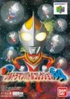 PD Ultraman Battle Collection 64 (Nintendo 64)