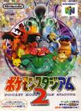 Pocket Monsters Stadium 2 (Nintendo 64)