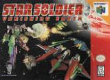Star Soldier: Vanishing Earth (Nintendo 64)