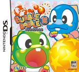 Bubble Bobble DS (Nintendo DS)