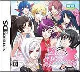 Days of Memories (Nintendo DS)