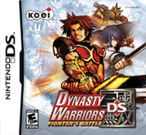 Dynasty Warriors: Fighter's Battle (Nintendo DS)