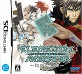 Elemental Monster (Nintendo DS)