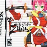 Izuna: Legend of the Unemployed Ninja (Nintendo DS)