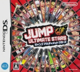 Jump Ultimate Stars (Nintendo DS)