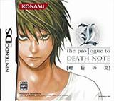 L: The Prologue to Death Note (Nintendo DS)