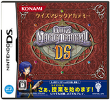 Quiz Magic Academy DS (Nintendo DS)