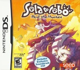 Solatorobo: Red the Hunter (Nintendo DS)
