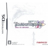 Tales of Hearts -- CG Movie Edition (Nintendo DS)